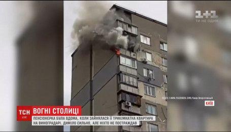 У столиці загорілась квартира, коли її власниця була вдома