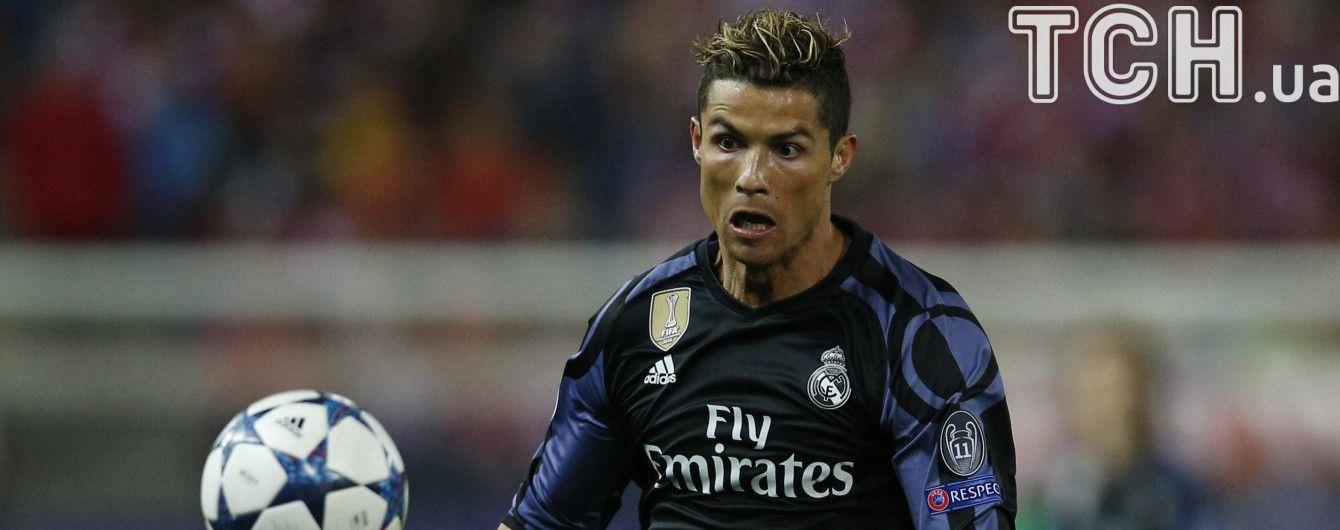 """Форвард """"Атлетико"""" назвал Роналду """"клоуном"""" в матче полуфинала Лиги чемпионов"""
