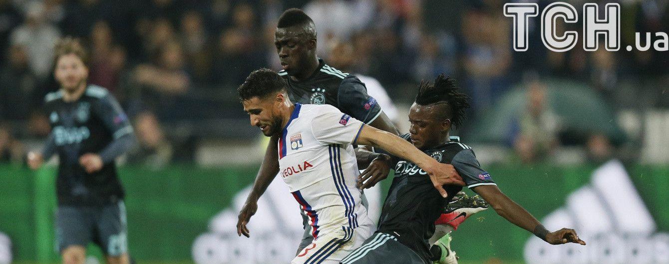 """""""Аякс"""" поступився """"Ліону"""" з великим рахунком, але зміг вийти у фінал Ліги Європи"""