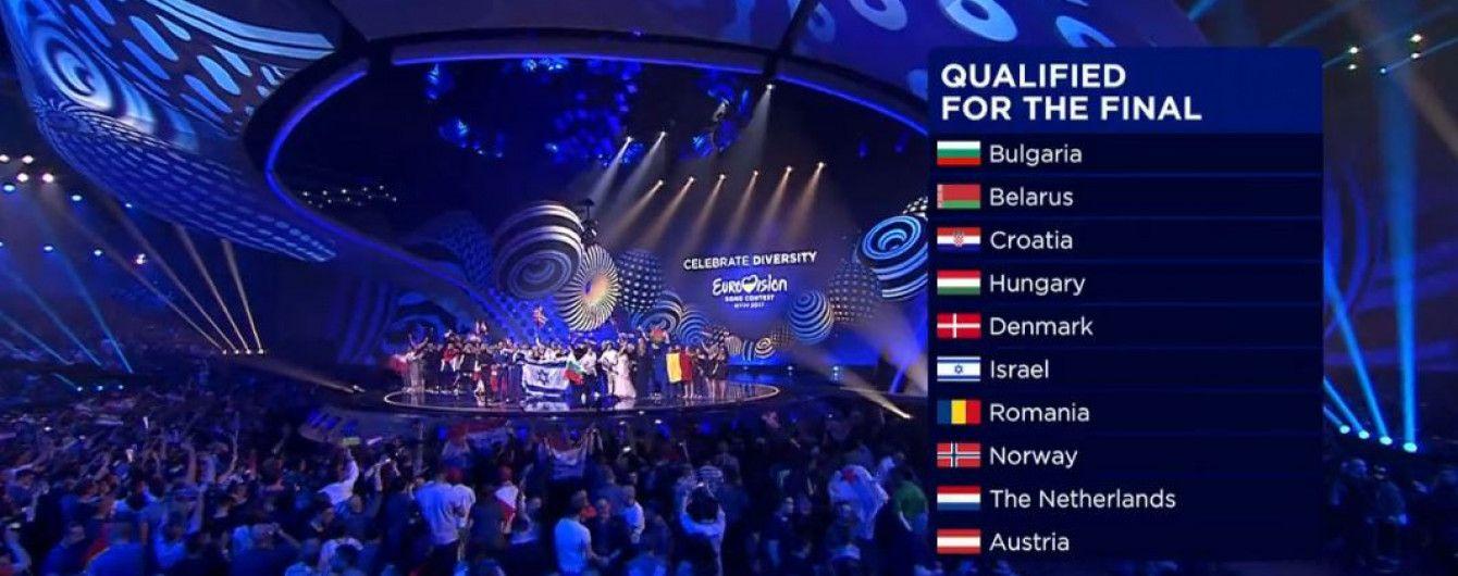 """Имена финалистов """"Евровидения-2017"""" и призыв Трампа к миру. Пять новостей, которые вы могли проспать"""