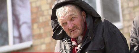 Теплі притулки і ресторанна їжа: що чекає київських безхатьків із настанням холодів