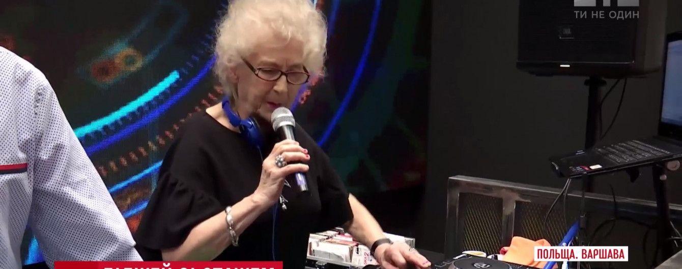 """У Польщі 78-річна діджейка """"запалює"""" молодіжні танцполи"""