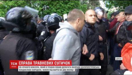 Суд Дніпра обрав запобіжний захід одному з учасників бійки 9-го травня