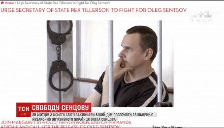 Десятки художников и активистов США и Европы подписались под петицией за освобождение Сенцова