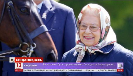 Єлизавета ІІ відвідала королівську виставку коней