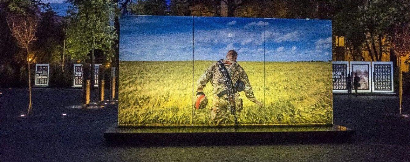 Валентин Резниченко: Аллея памяти в Днепре – крупнейший в Украине мемориал памяти Героев АТО и Революции Достоинства