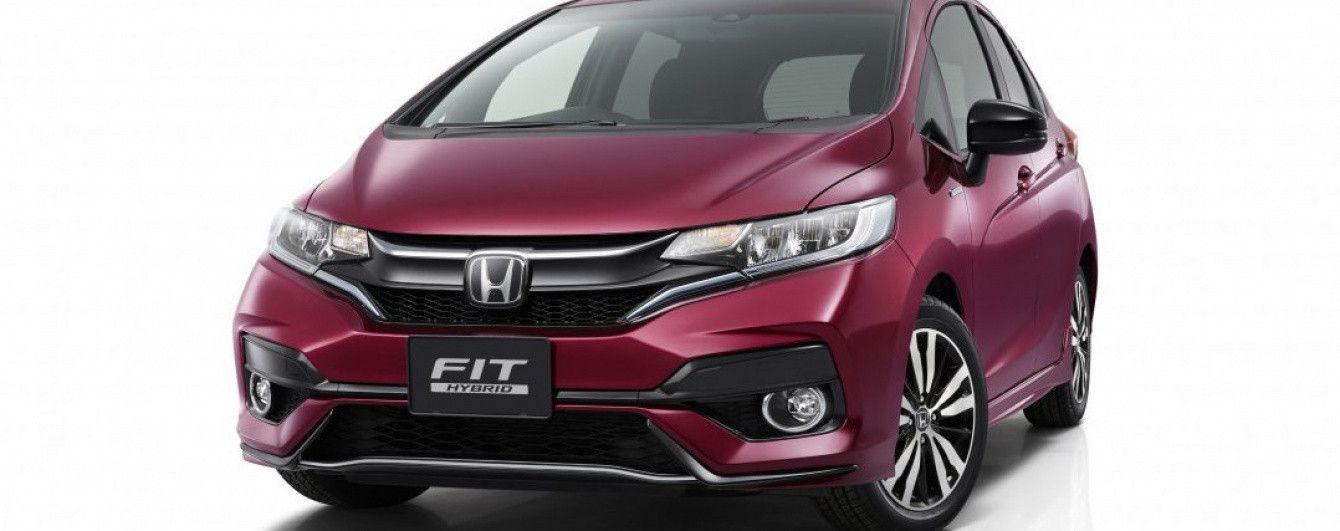 Honda представила рестайлинговый компактвэн Fit