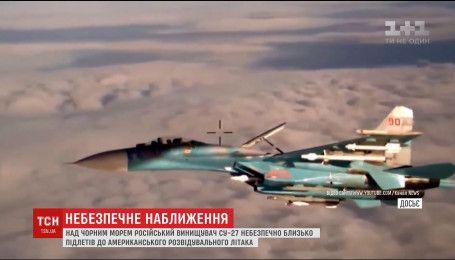 У Міноборони РФ прокоментували небезпечне наближення до розвідувального літака США