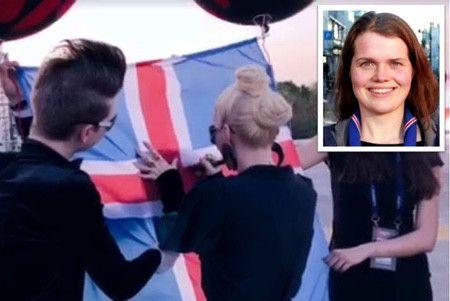 """Свала """"Євробачення-2017"""" Ісландія прапор"""