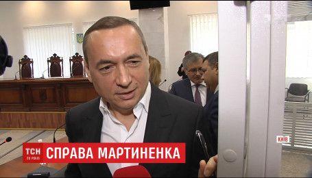 Николай Мартыненко остается на свободе на поруках нардепов и министров