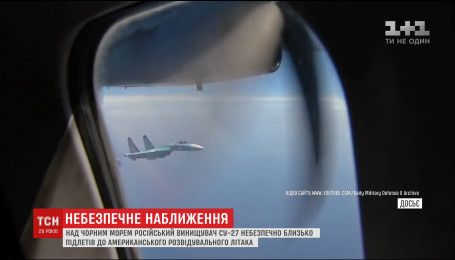"""Минобороны России назвало маневр своего самолета возле разведывателя США """"приветствием"""""""
