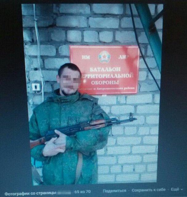 """В СБУ рассказали о задержании боевика """"ЛНР"""", который вероятно пытал украинских бойцов"""