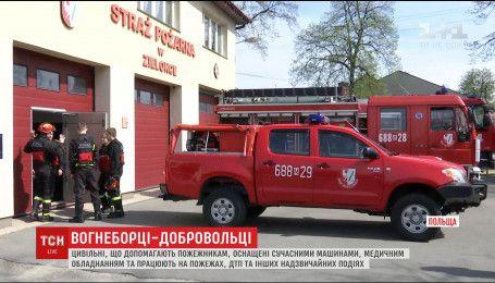В Україні створюють систему добровільної пожежної охорони