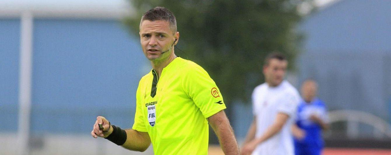 Поєдинок фіналу Ліги Європи розсудить менеджер з туризму зі Словенії