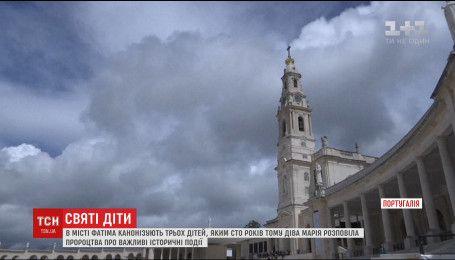 В португальском городе Фатима канонизируют трех детей