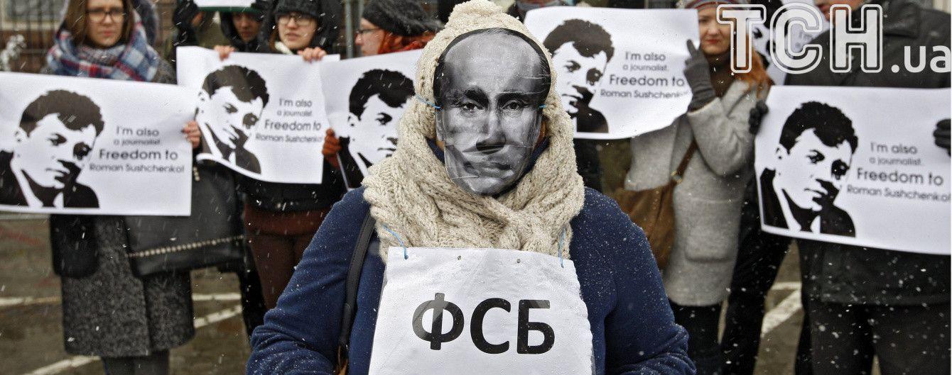 В РФ отчитались об условиях содержания Сущенко