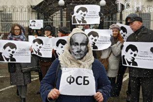 ФСБ завершила розслідування справи українського журналіста Сущенка