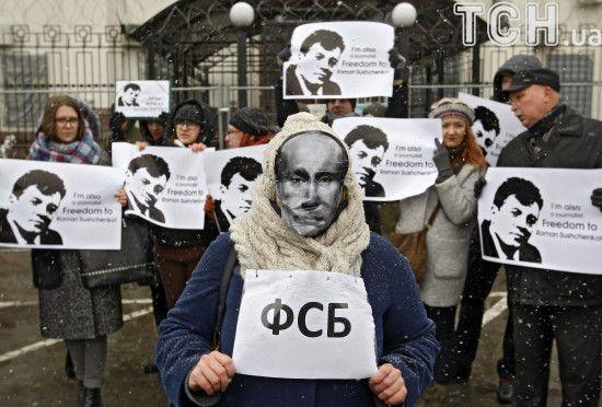 Заарештованому у Росії українцю Сущенку призначили психіатричну експертизу - адвокат