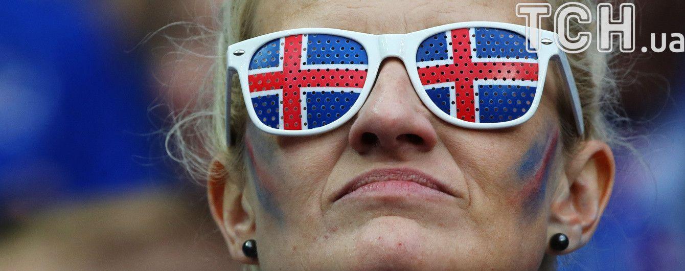 Исландия предоставит Украине безвиз вслед за ЕС