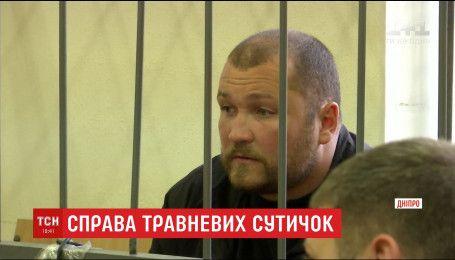 В Днепре задержали главаря титушок, которые били АТОшников 9 мая