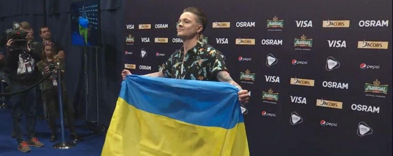 """""""Євробачення-2017"""": під час прес-конференції солісту O.Torvald Галичу зробили ексклюзивний подарунок"""