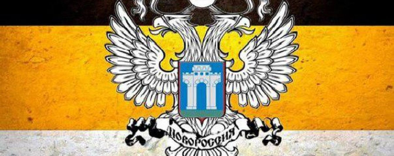 """Киевлянина арестовали за призывы создать """"Ровенскую народную республику"""""""