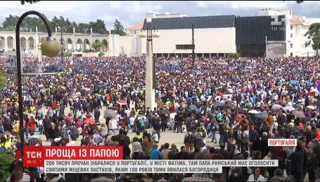 Около 200 тысяч паломников ожидают приезда Папы Римского Франциска в город Фатима
