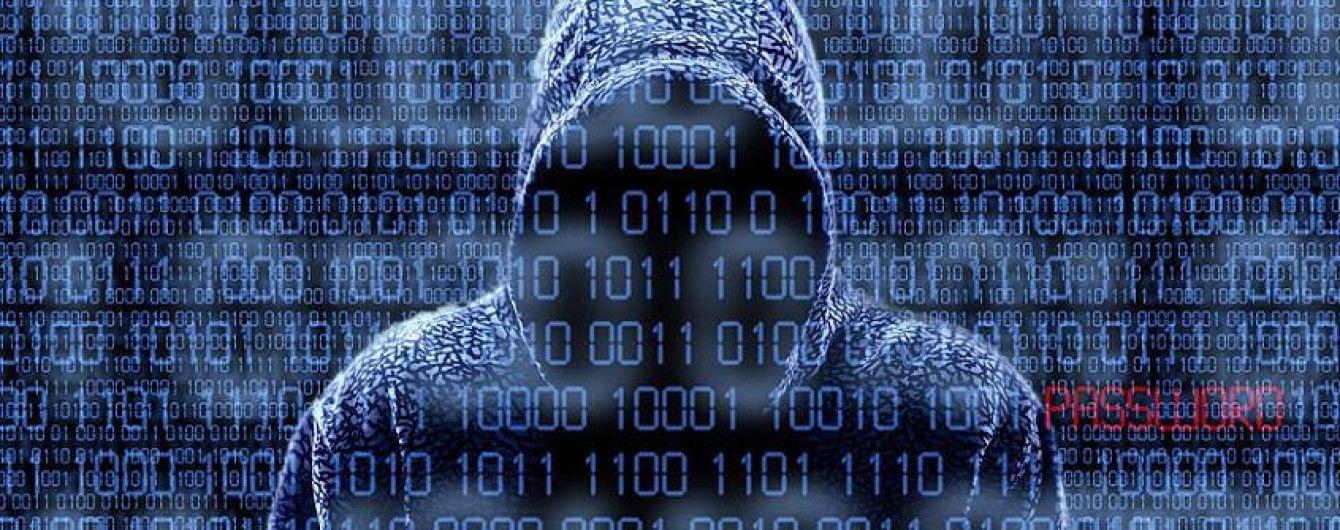 Мир атакует кибервирус беспрецедентного уровня. Текстовая хроника