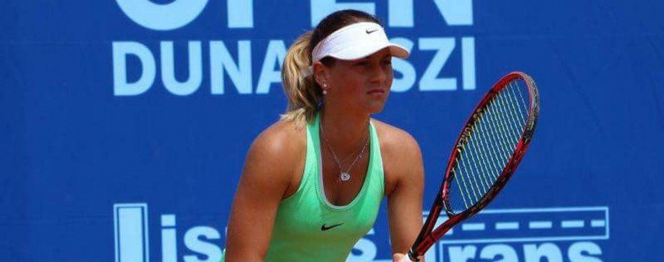 Юна тенісистка Костюк сенсаційно вийшла до першого в кар'єрі дорослого фіналу