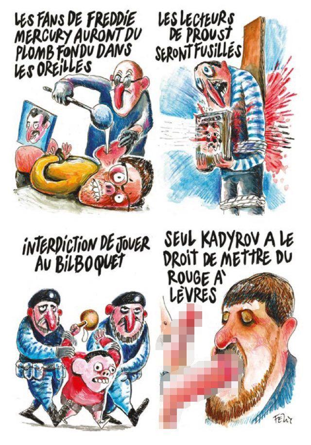 карикатура на Кадирова1