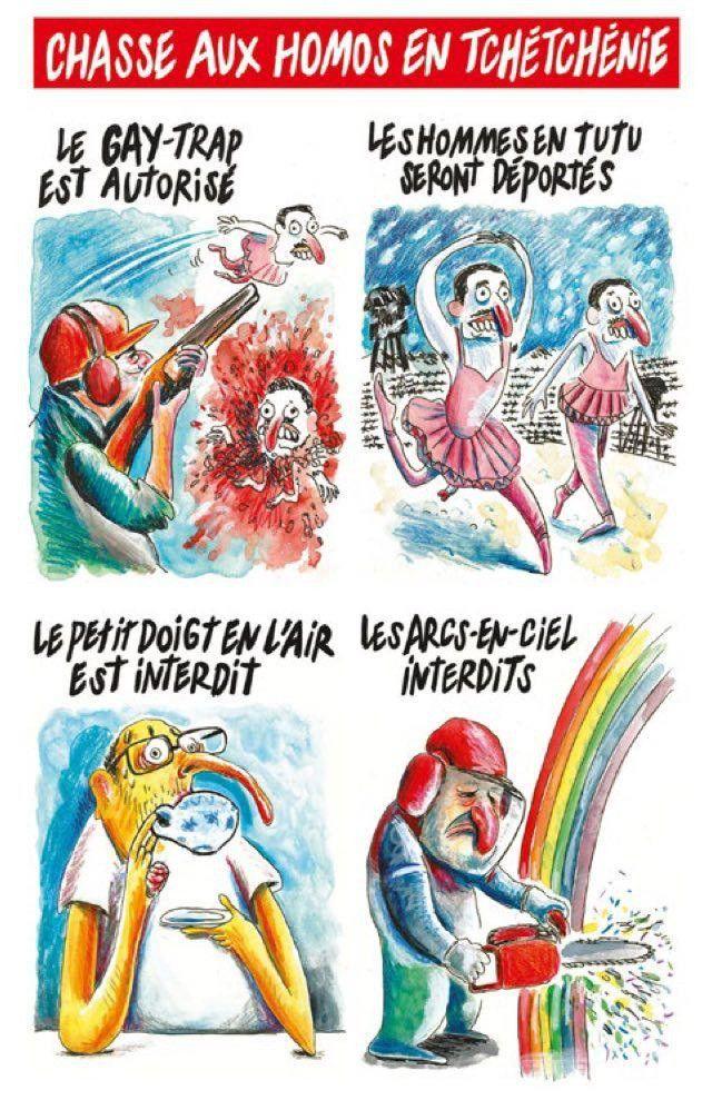 карикатура на Кадирова2