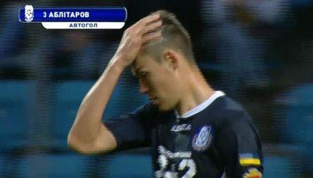 Чорноморець - Шахтар - 0:1. Відео автоголу Аблітарова