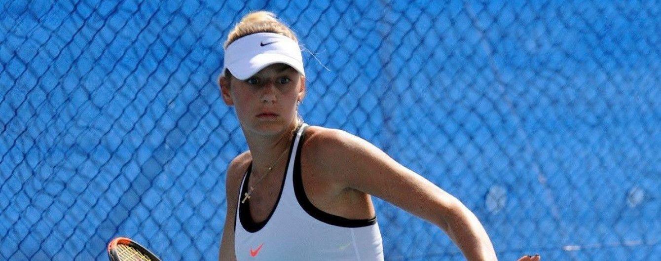 14-річна українка Костюк виграла дорослий тенісний турнір в Угорщині