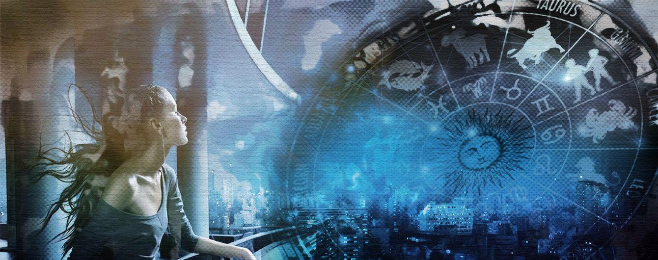 Что звезды нам пророчат: гороскоп на 15-21 мая