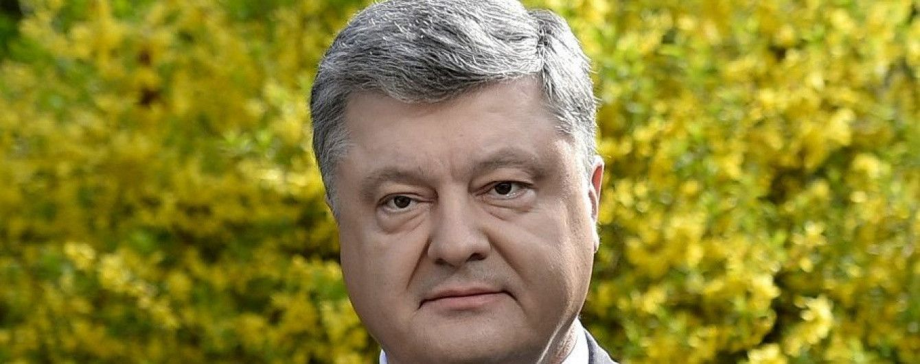 Порошенко сказал, кто сделал самый большой вклад в получение безвиза Украиной
