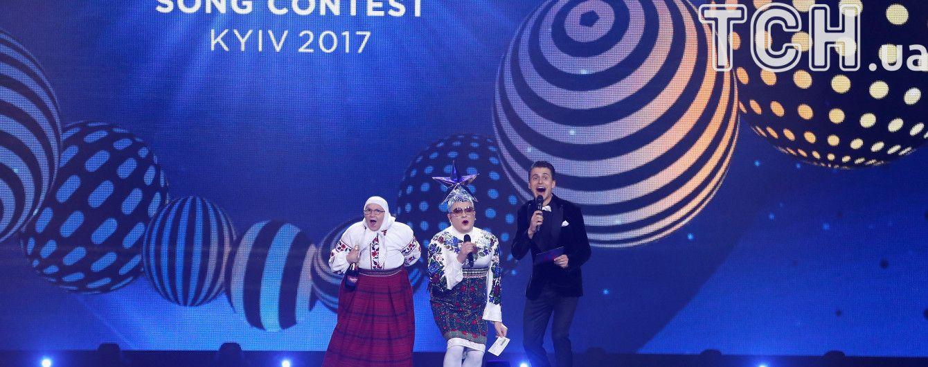 """Финал """"Евровидения-2017"""": смотрите онлайн-трансляцию"""