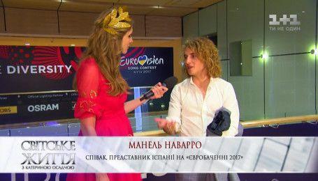 Представник Іспанії на Євробаченні  Манель Наваро зробив татуювання українською мовою