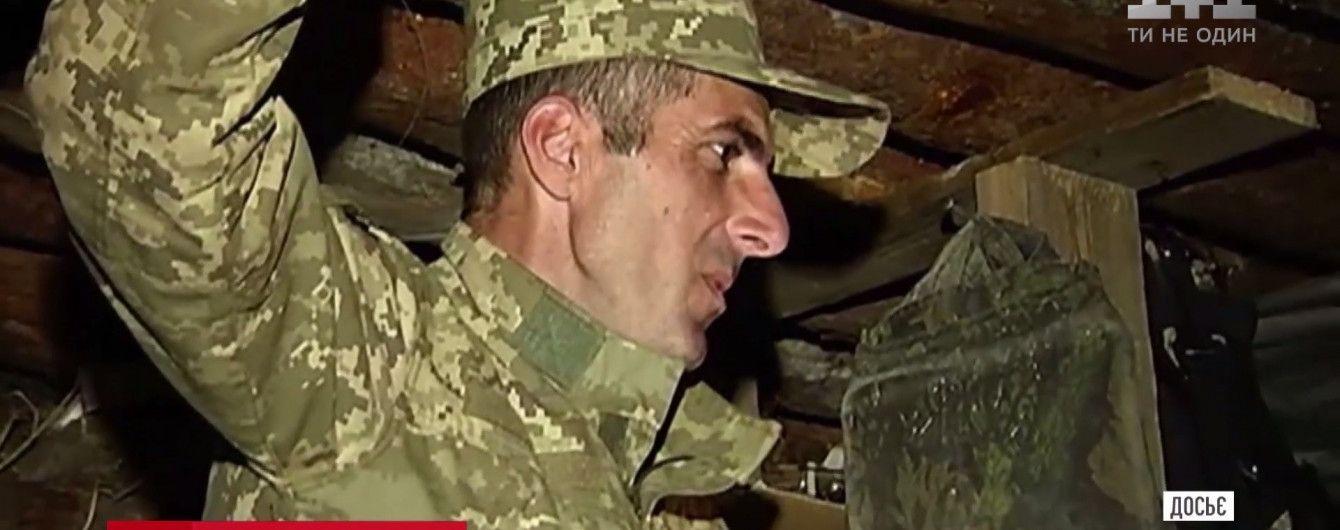 В Киеве в воскресенье будут прощаться с офицером армии Грузии, который солдатом-добровольцем погиб в АТО