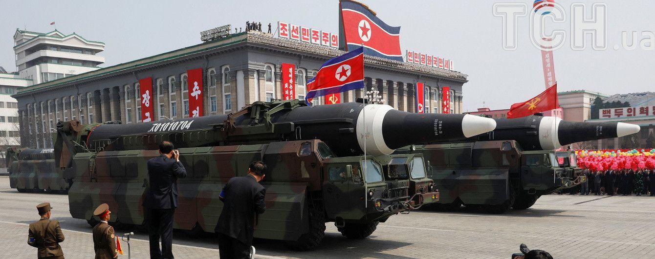 Китай призвал не обострять ситуацию из-за запуска ракеты КНДР