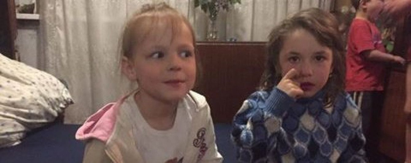 Журналисты узнали о судьбе девочек, на чьих глазах от обстрела в Авдеевке погибли родители
