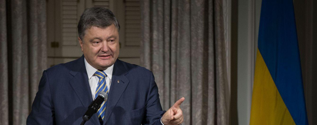 Сданы интересы Украины. Порошенко требует ответственности за газовые контракты Тимошенко с РФ