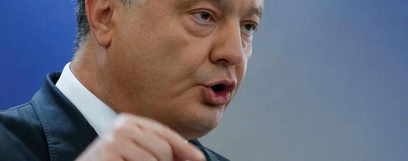 Порошенко ветировал продление вывозной пошлины на лом на два года