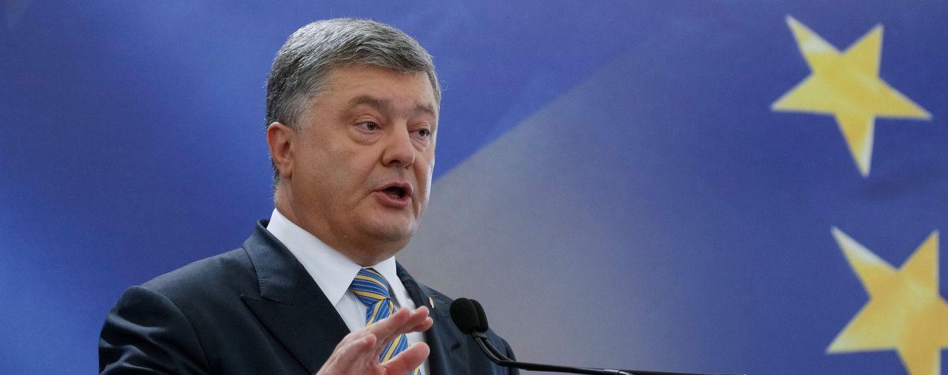 После безвиза Украина должна войти в Шенгенскую зону - Порошенко