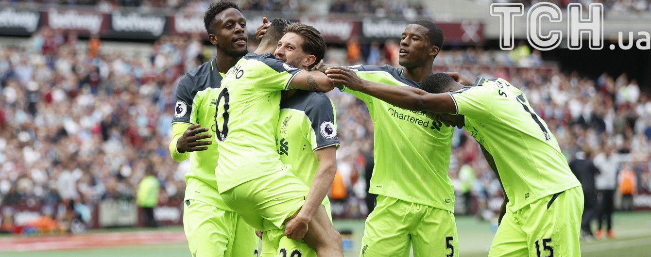 """""""Ліверпуль"""" покуражився у Лондоні та піднявся на третє місце чемпіонату Англії"""