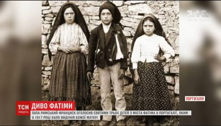 Ватикан рассекретил третье пророчество, которое рассказала Матерь Божья детям сто лет назад