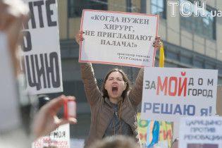 У Москві до 20 тисяч людей вийшли на протест проти знесення хрущовок