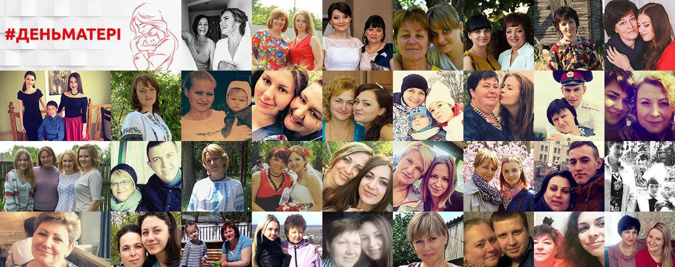 #Деньматері. Украинцы трогательно поздравили мам во время флешмоба ТСН.uа