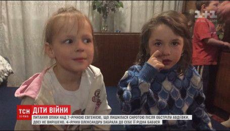 После обстрела в Авдеевке никто не хочет брать опеку над 7-летней сиротой