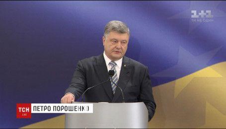 Когда закончится война в Донбассе - Порошенко ответил на вопросы журналистов