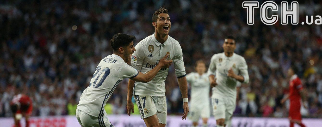 """""""Реал"""" забив у 62 матчах поспіль та встановив рекорд клубів із топ-5 Ліг"""